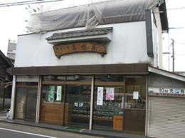 Kirakuya