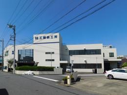 Kawaguchi_kudou1