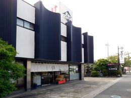 Souka_ikeda2