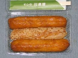 Kuki_sushi1