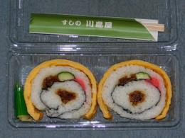 Kuki_sushi2