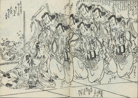 Masakado8