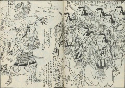 Masakado9