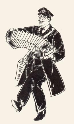 Kamigata_ochini