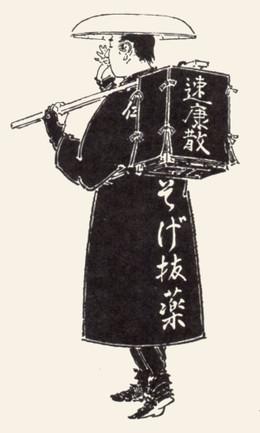 Kamigata_togenuki