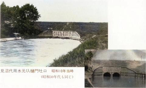 Motoire_deguchi1955c