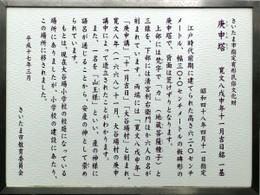Kawaguchi_oyaba5