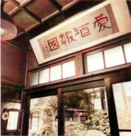 Iwabuchi_koyama1c
