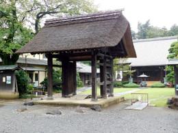 Kawaguchi_kongoji6