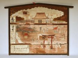 Sashimatosho1