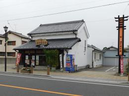 Tanakaya05