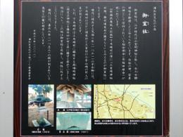 Kizaki_mimuro9