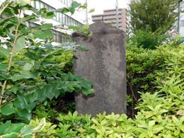 Urawa_ishibashi1