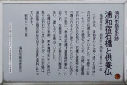Urawa_ishibashi9