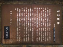 Nakahikawa09
