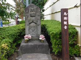 Tozuka_ichirizuka5