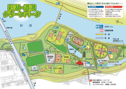 Toda_doman_map