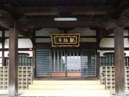 Adachi94_kanryo3