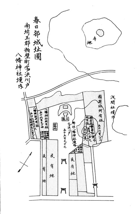 Kasukabe_shiroato