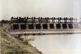 Kawarasone_1960c