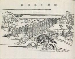 Musashi_kawarbuki