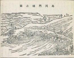 Musashi_shimakawa2