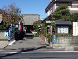 Adachi_daigyoin1