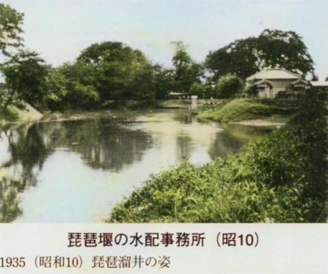 Kasaibiwa_1935c