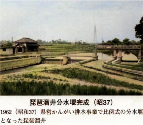 Kasaibiwa_1962c