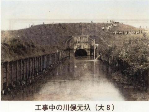 Kasaikawamata_t8c