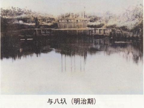 Kasaiyohachi1_meijic