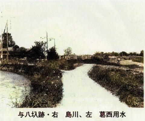 Kasaiyohachi2_meijic