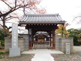 Urawa_shinpukuji1