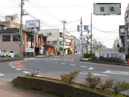 Nekobashi1a