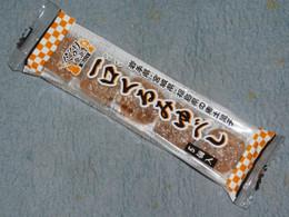Kudoupan_yubeshi