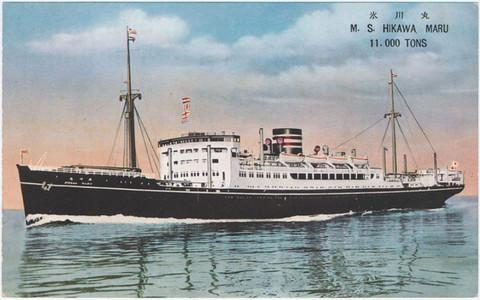 Hikawamaru1b