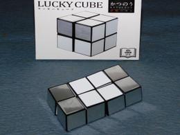 Lucky_cube
