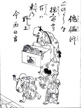 Edo_kugutsushi