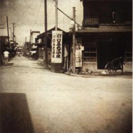 Kawaguchigoshiki1955c
