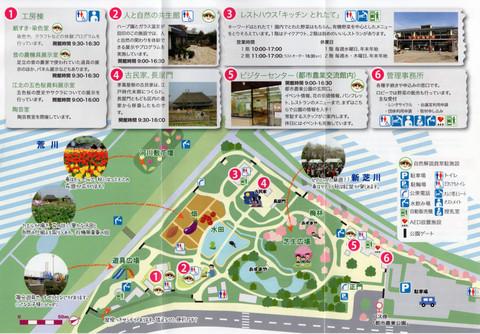 Nogyokouen_map