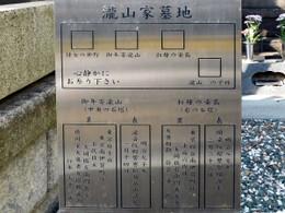 Takitama95