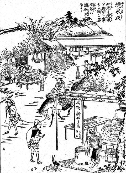 Yakigomesaka91