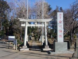 Akai_hikawa1