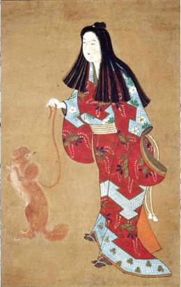 Nagoyaobikozu