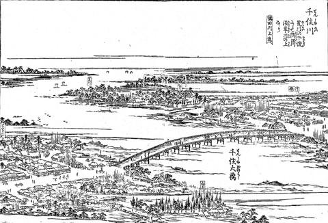 Senjyuohashi