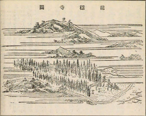 Musashi_ryuonji