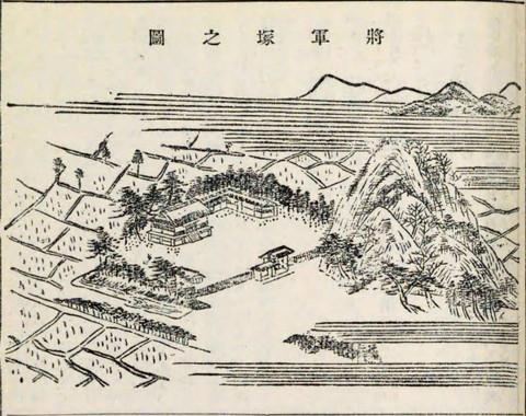 Musashi_shogunzuka