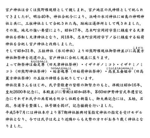 Asaka_miyato9