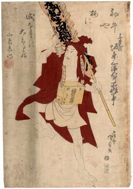 Handainari1