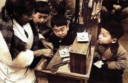 Shinko1954c